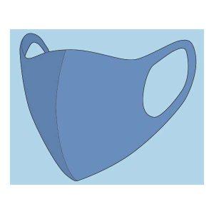 Mondkapje Blauw One Size - Uitwasbaar