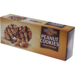 16 X Quickbury sugar free - choco peanut koekjes